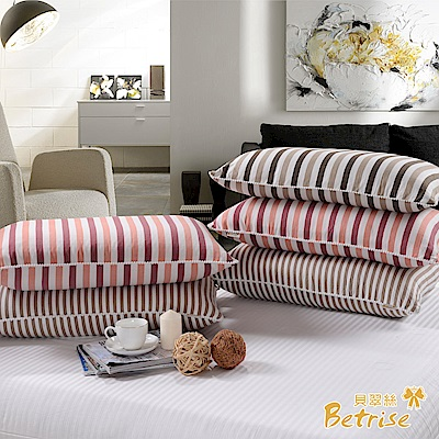 Betrise 睡眠品質-超Q彈力抗菌水洗綿水洗枕-超值買一送一