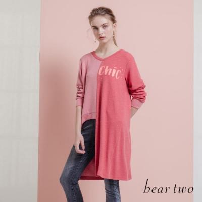 bear two- 長版針織上衣 - 紅