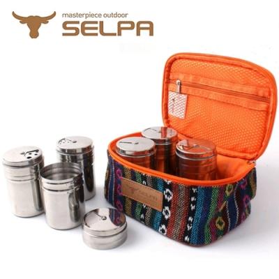 韓國SELPA 民族風調味罐收納袋(鑽石條紋)含調味罐/烤肉/中秋/露營/野餐