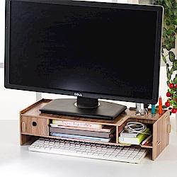 【E.dot】升級版加厚5mm木質電腦螢幕收納增高架