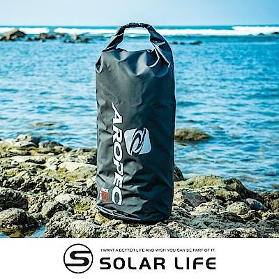 AROPEC 40公升防水後背包防水袋乾式袋 Shoal沙洲40L.溯溪袋溯溪包