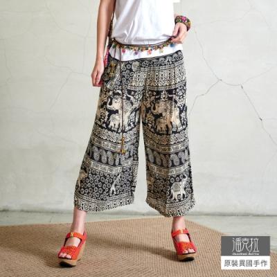 潘克拉 異國風泰國大象印花半鬆緊九分寬褲- 黑色