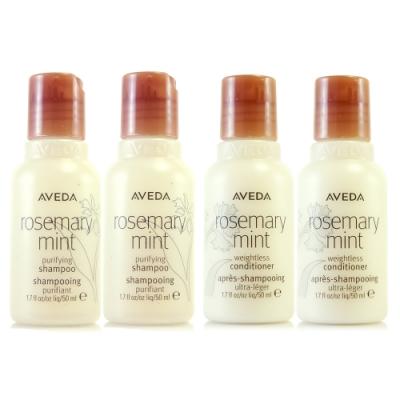 AVEDA 迷迭薄荷洗髮精50ml*2+迷迭薄荷潤髮乳50ml*2(正統公司貨)