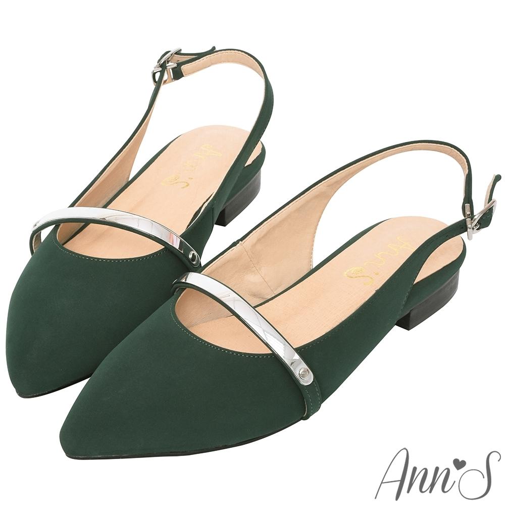 Ann'S寬腳板超推款-不破內裡軟金屬拉帶舒適尖頭平底鞋-墨綠