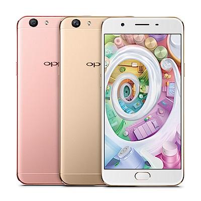 【福利品】OPPO F1s (3G/32G) 美顏智慧手機