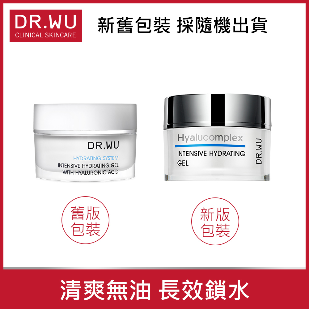 DR.WU 玻尿酸保濕水凝露30ML