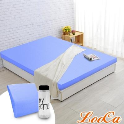 (新鮮人組)雙人5尺-LooCa美國Microban彈力10cm記憶床墊