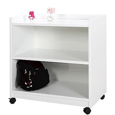 文創集 艾格羅環保2.7尺塑鋼二格書櫃(四色)-81.5x45x86cm免組