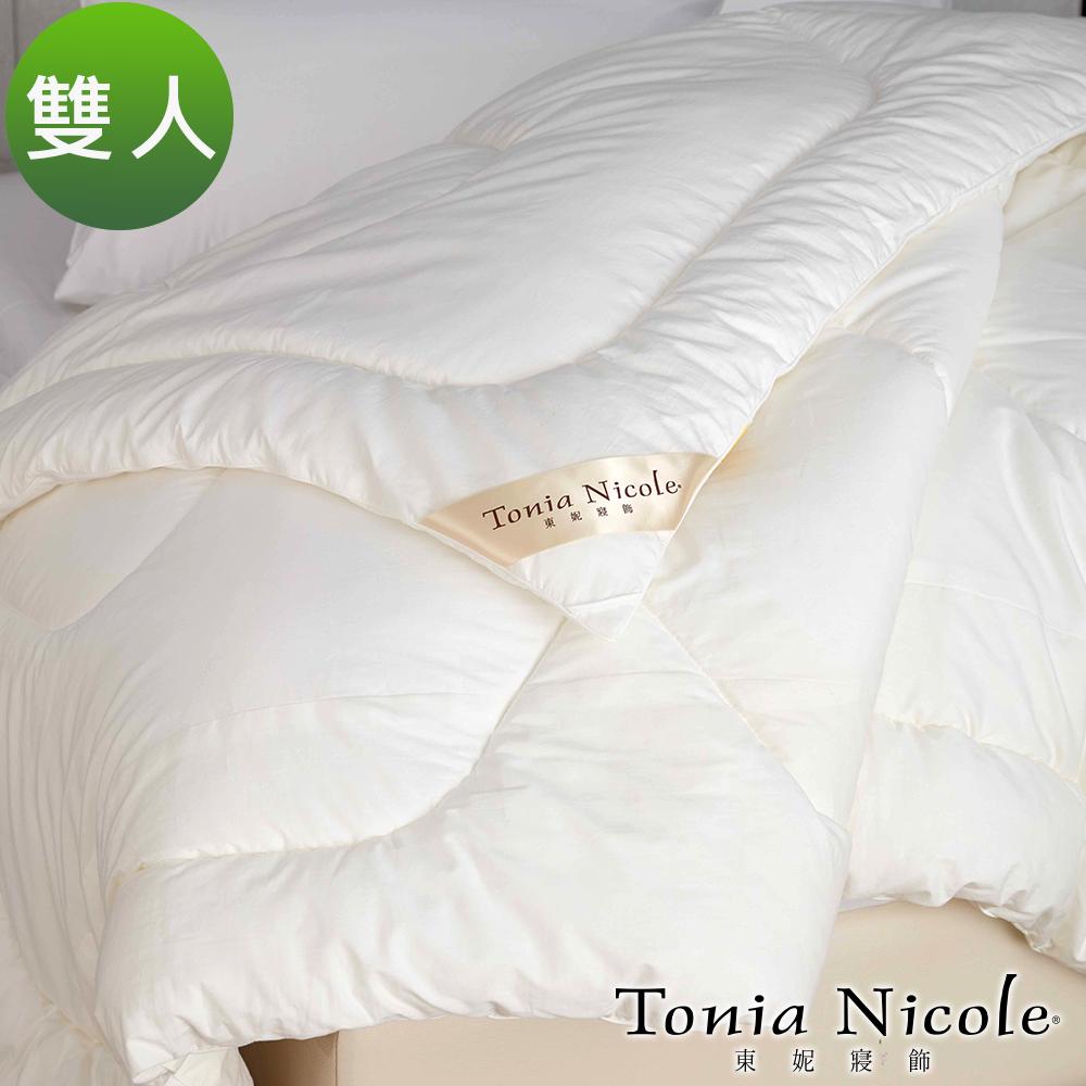 Tonia Nicole東妮寢飾 英威達抗菌七孔四季被(雙人)