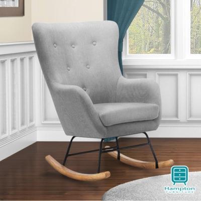 漢妮Hampton維多利亞單人搖椅-4色可選