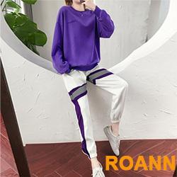 休閒風字母刺繡拼接條紋兩件式褲套裝 (紫色)-ROANN