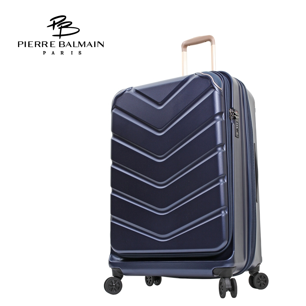 【  PB 皮爾帕門  】27吋防盜爆日本飛機輪前開式行李箱