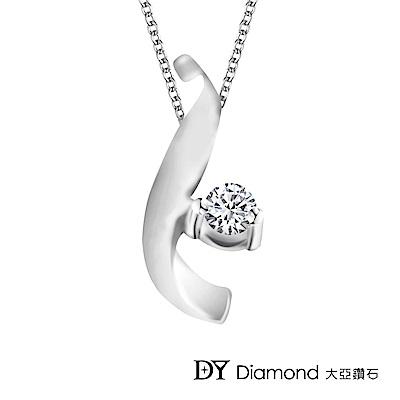 DY Diamond 大亞鑽石 18K金  0.15克拉 時尚造型鑽墜