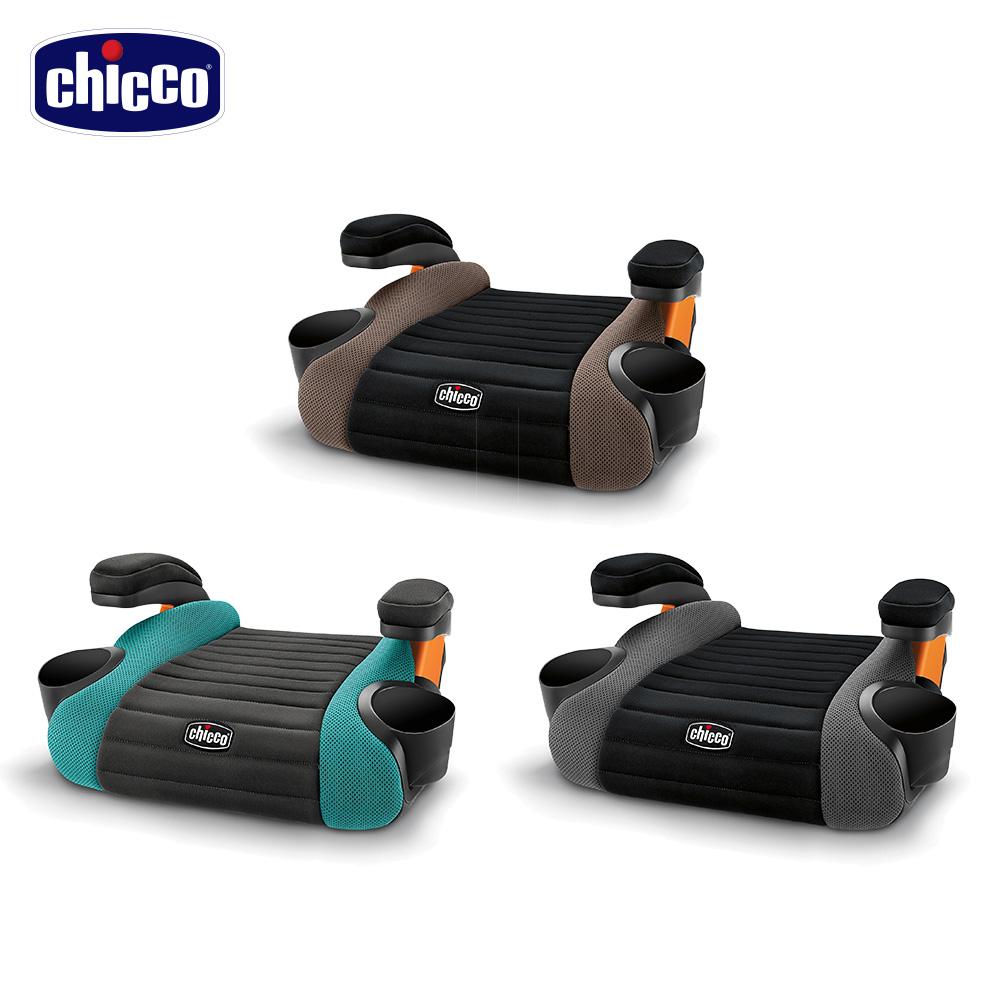 chicco-GoFit汽車輔助增高座墊(多色可選)