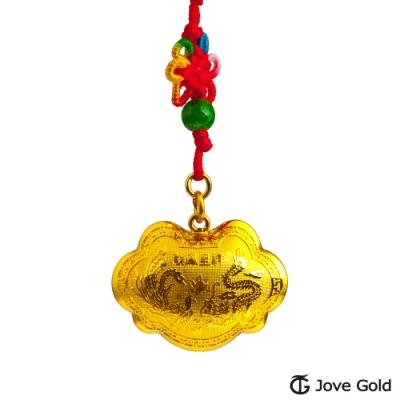 Jove Gold 漾金飾 長命富貴立體黃金胖鎖-5.0錢