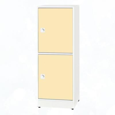 文創集 安倍 環保1.5尺南亞塑鋼二門置物櫃/收納櫃-43.5x40x116cm免組
