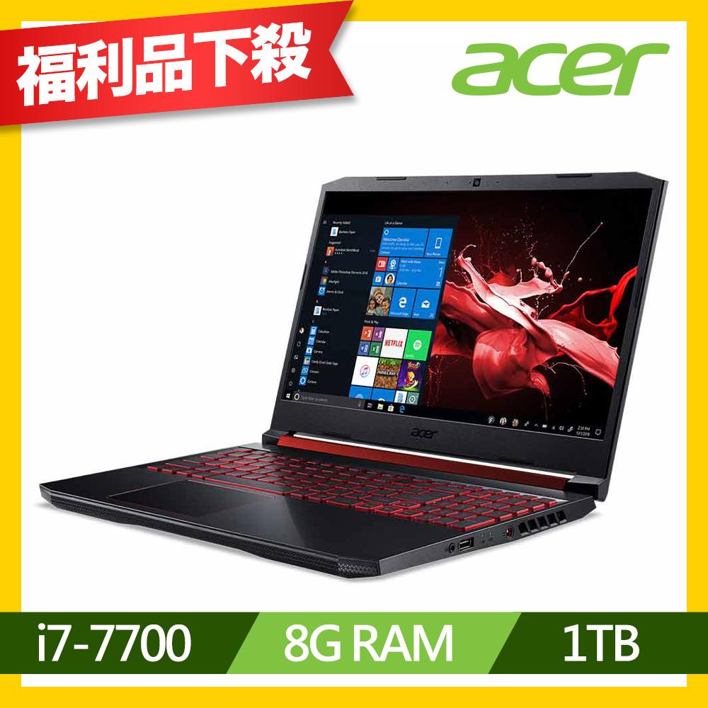 Acer AN515-51-74X4 15吋筆電(i7-7700/GTX 1050Ti/8G/1TB/Nitro 5/黑/福利品)