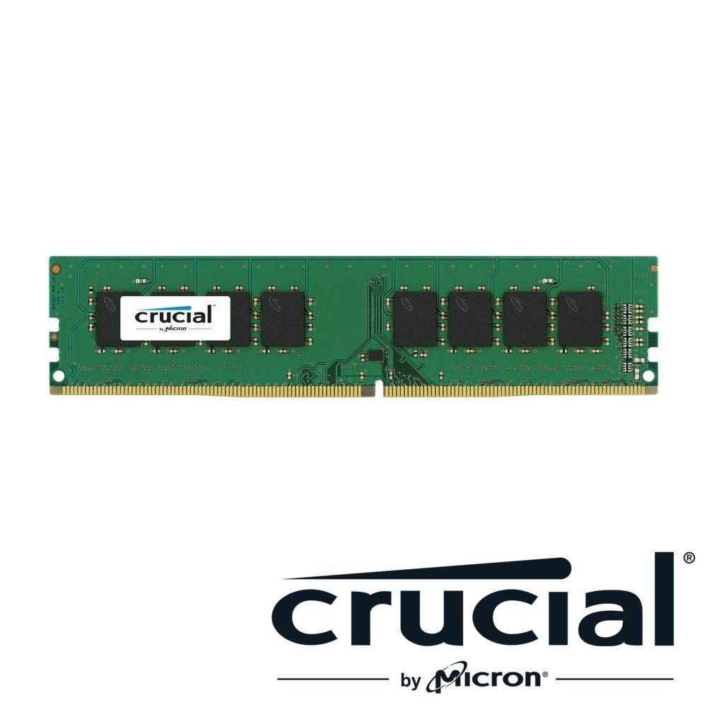 Micron Crucial DDR4 2666/4G 桌上型記憶體(原生顆粒)