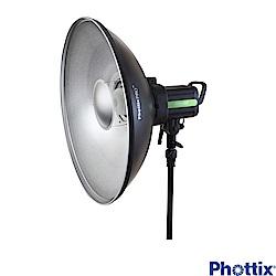Phottix 51公分 內部銀色硬式雷達罩(Bowens保榮卡口)-82327