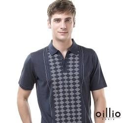 oillio歐洲貴族 短袖紳士休閒款線衫 穩重穿搭 菱形格紋 超柔天絲棉 灰色