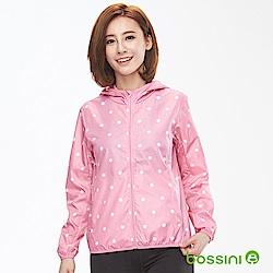 bossini女裝-多功能輕便風衣02玫瑰色