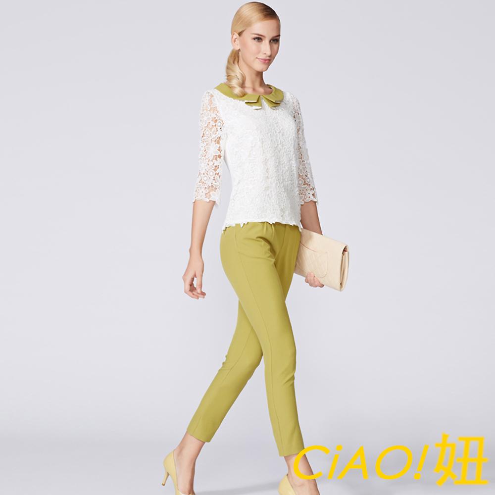 撞色縷空蕾絲雪紡休閒套裝 (綠色)-CiAO妞