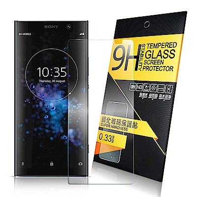 NISDA  for Sony Xperia XA2  鋼化 9H 0.33mm玻璃螢幕貼