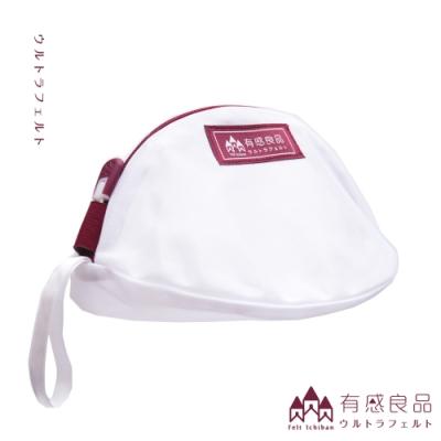 【有感良品】丸型洗衣袋-23×13CM 極細款