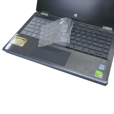 EZstick HP X360 14-dh0000TX 奈米銀抗菌 TPU 鍵盤膜