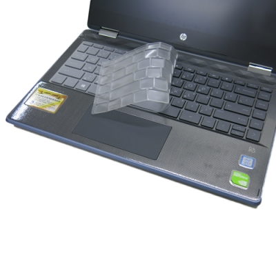 EZstick HP X360 14-dh0004TX 奈米銀抗菌 TPU 鍵盤膜