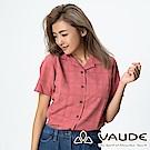 【德國 VAUDE】女款防曬吸溼排汗短袖格紋襯衫VA-06053紫/零碼出清