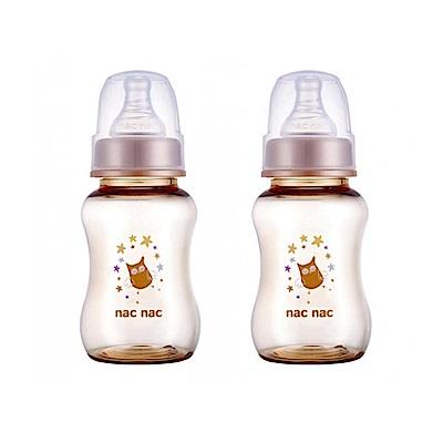【麗嬰房】nac nac 森林精靈系列(貓頭鷹)-吸吮力學標準PPSU奶瓶 150ml (2入組)