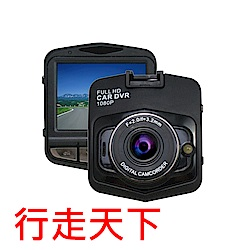 行走天下 FHD高畫質行車記錄器 N7-加贈16G記憶卡