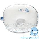 KU.KU酷咕鴨-竹纖有機棉機能護頭枕(藍/粉)