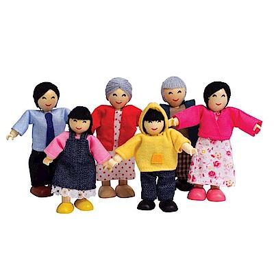 德國Hape愛傑卡-角色扮演娃娃屋 居家系列現代家庭-亞洲人