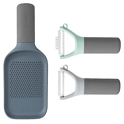 【BergHOFF焙高福】李奧系列-多彩廚房配件3件組(削皮刀X2+磨泥器)