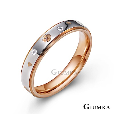 GIUMKA白鋼戒指抗過敏六款任選