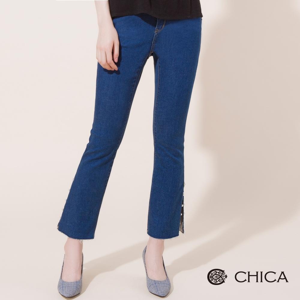 CHICA 顯瘦心機側開岔珍珠喇叭褲(1色)