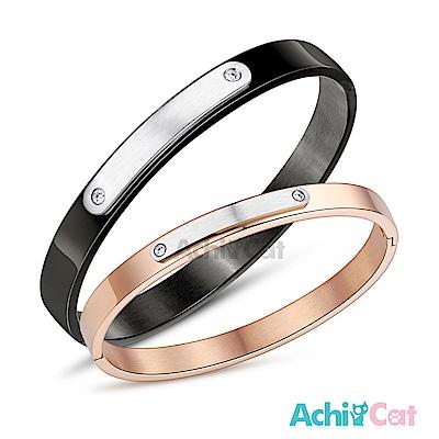AchiCat 白鋼情侶手環 永恆愛情(素面款)
