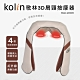 歌林Kolin-3D揉捏肩頸按摩器(KMA-UD009) product thumbnail 1