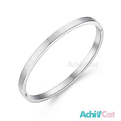 AchiCat 白鋼手環 心甜意洽 愛心