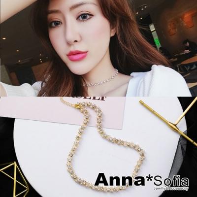 【3件5折】AnnaSofia 圈鑽轉珠織單鍊 項鍊鎖骨鍊頸鍊CHOKER