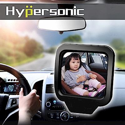 Hypersonic 後座嬰兒觀察鏡