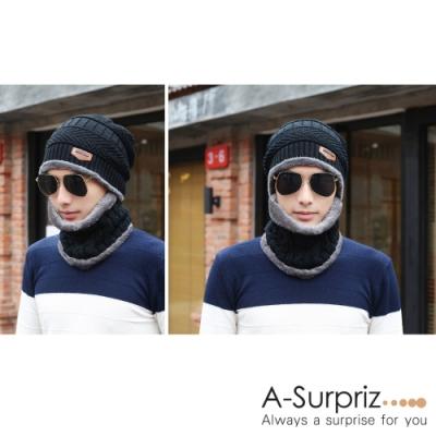 A-Surpriz 帥氣滾毛邊毛帽+脖圍套組(4色選)