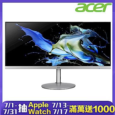 限量5台 Acer CB342CK 34型 IPS UltraWide極速HDR電腦螢幕