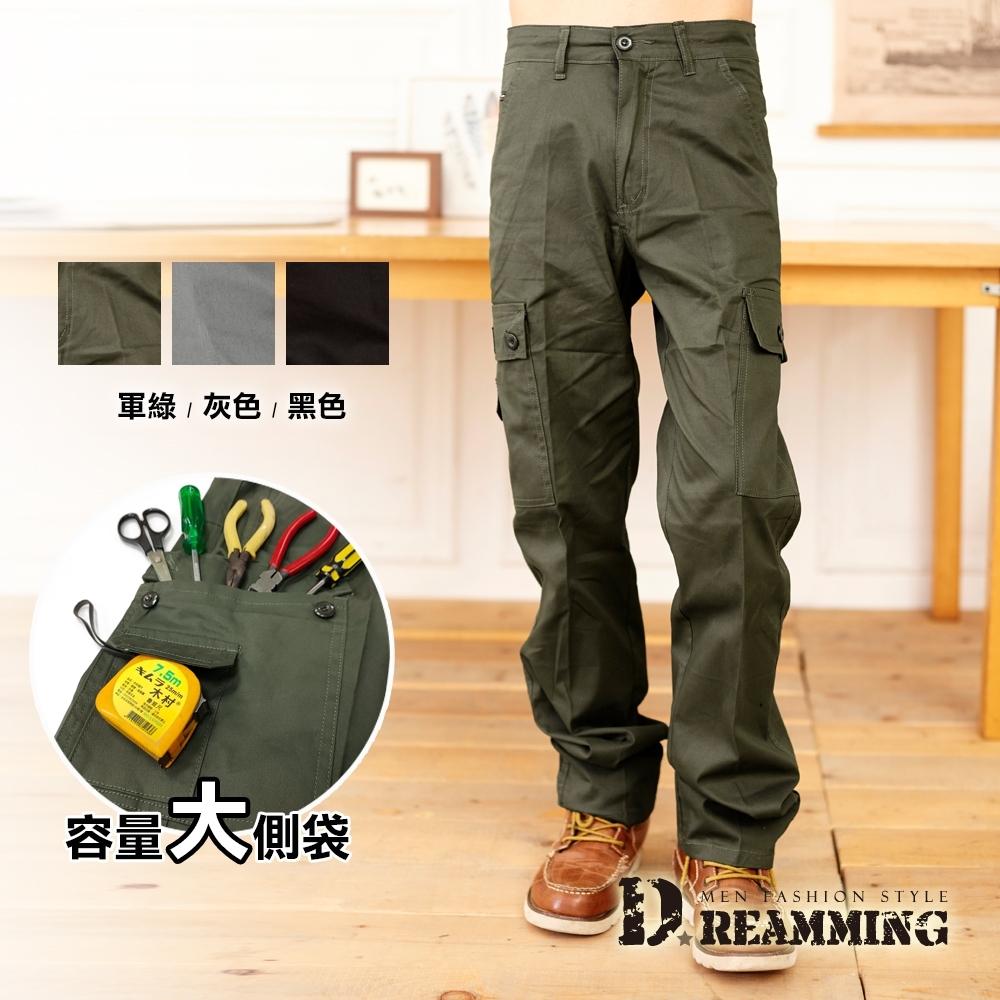 Dreamming 質感輕薄多口袋伸縮休閒長褲 工裝褲 工作褲-共三色