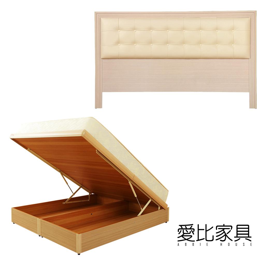 愛比家具 5尺雙人加高房間二件組(皮面床頭片+尾掀床)不含床墊 product image 1