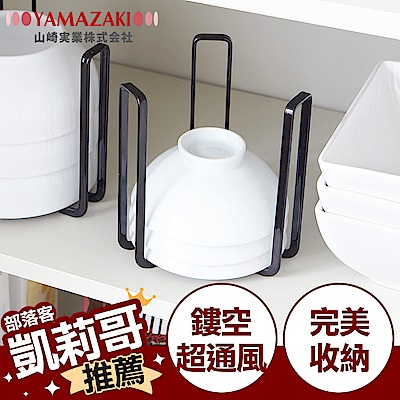 YAMAZAKI tower碗架S-黑