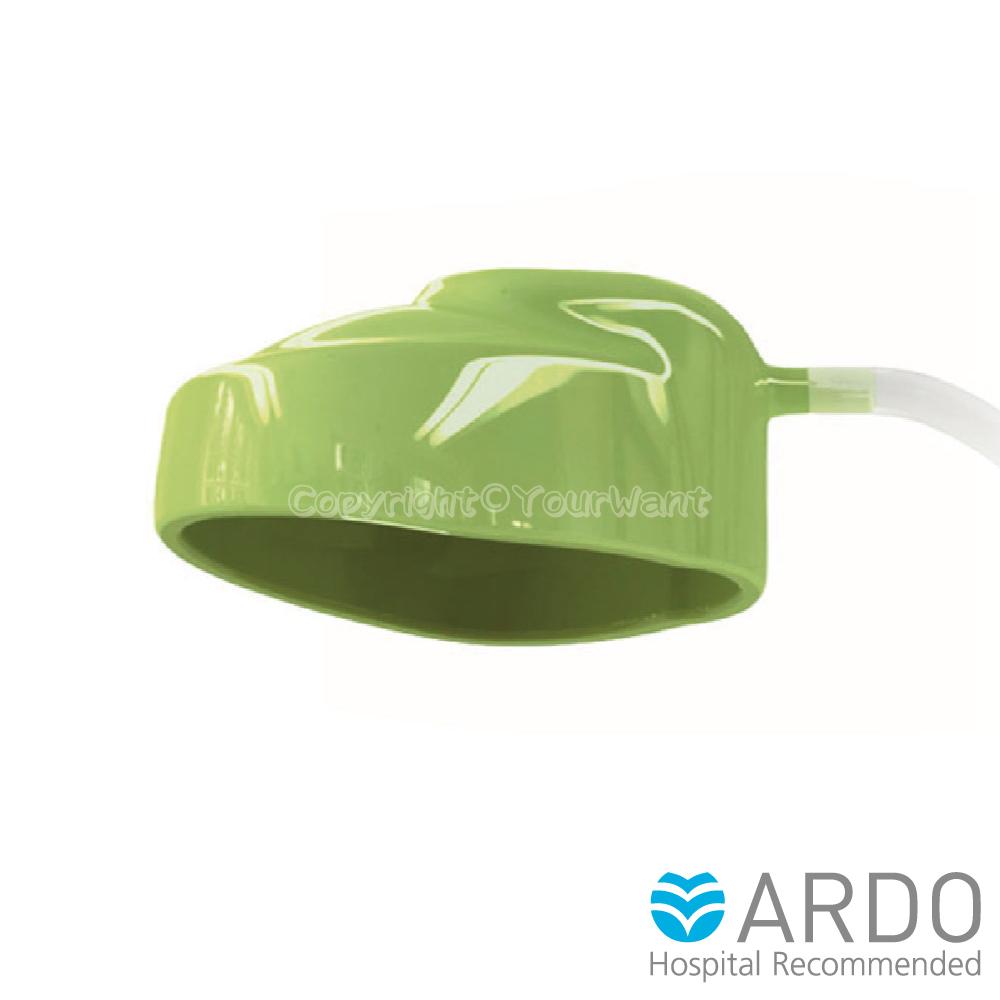 【ARDO安朵】瑞士電動吸乳器配件 綠色上蓋