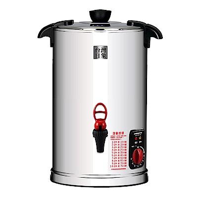 日象電子式恆溫電茶桶(10L) ZOEI-S01-10L